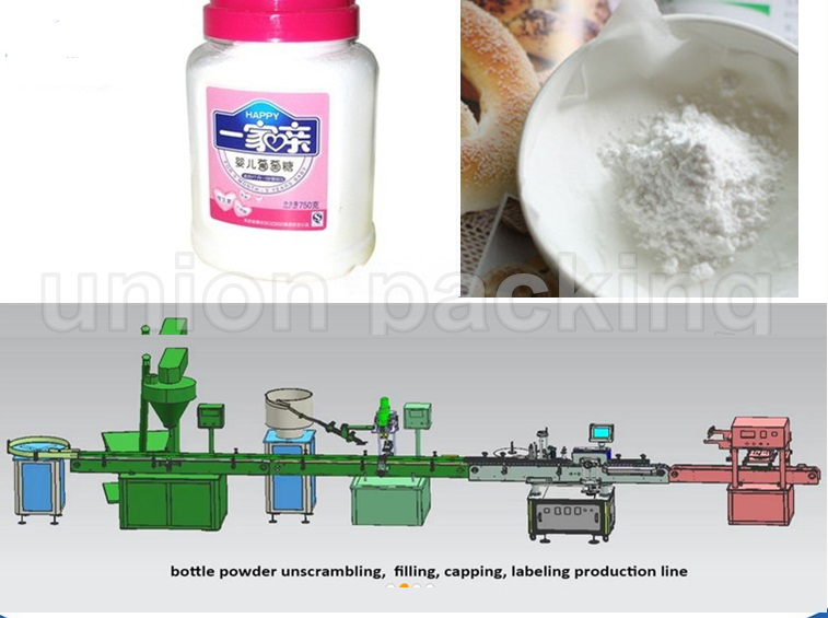 automatic glucose powder bottling production line