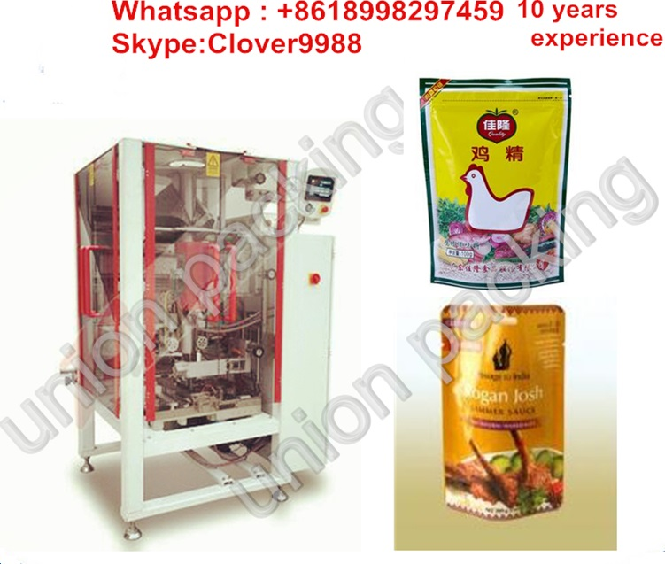 automatic plastic material doypack bags for seasoning packing machine