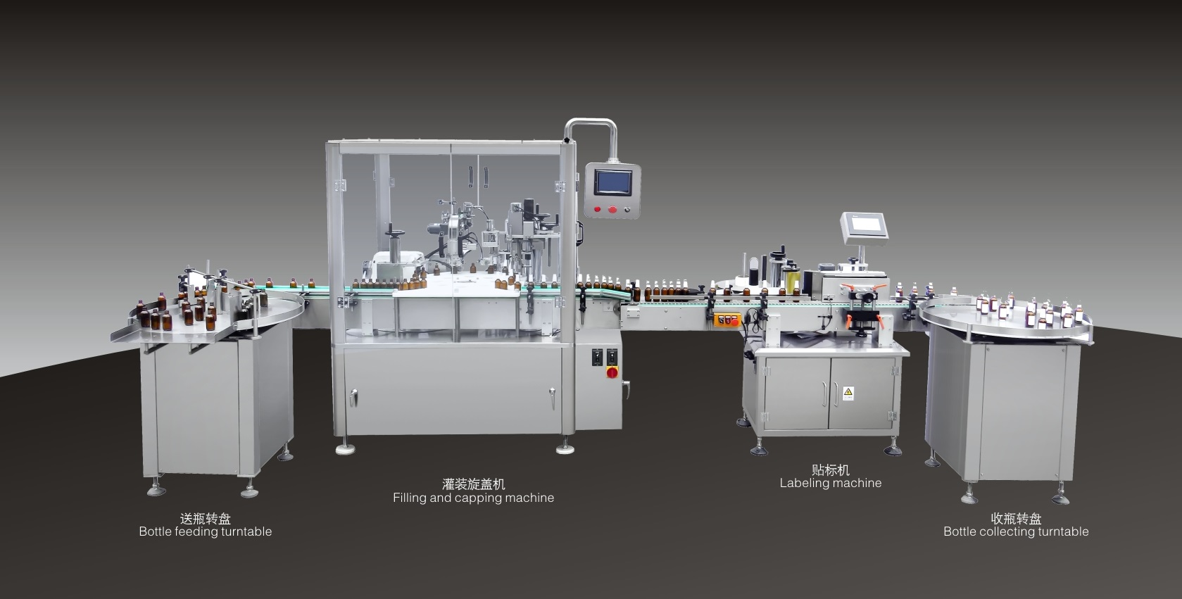Automatic lemon essential oil filling labeling line