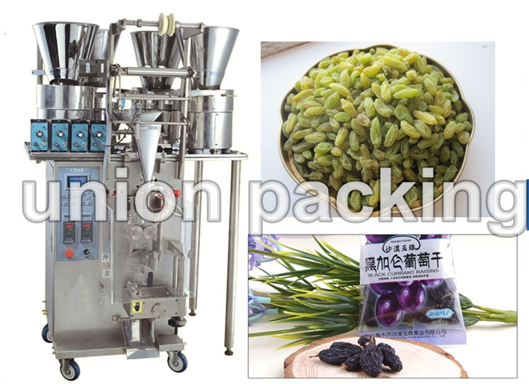 Chinese herbal medicine side sealing small bag packing machine